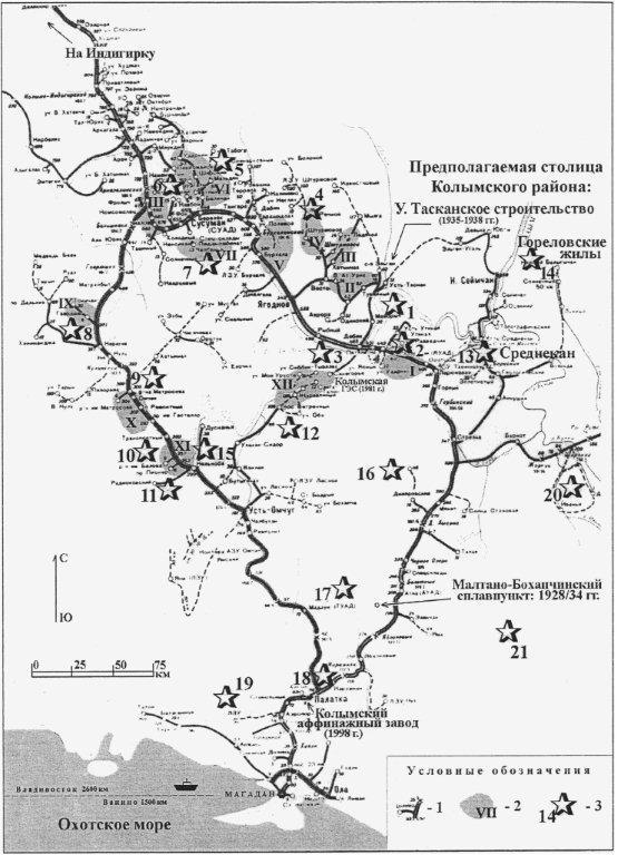 Геологическая карта. Ангарской
